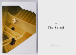 04 | The Spiral | NewYork Collection