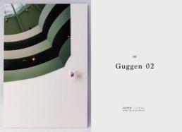 06   Guggenheim 02   NewYork Collection