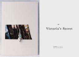 08   Victoria's Secret   NewYork Collection