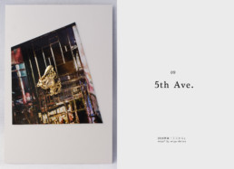 09   5th Ave.   NewYork Collection