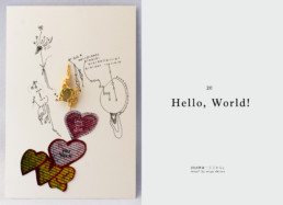 20 | Hello, World! | New York Collection