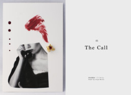 01 | The Call | NewYork Collection
