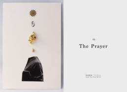 02 | The Prayer | NewYork Collection