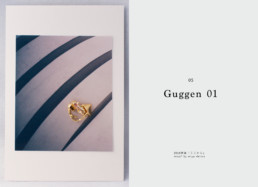 05 | Guggenheim 01 | NewYork Collection