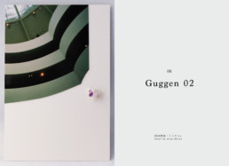 06 | Guggenheim 02 | NewYork Collection