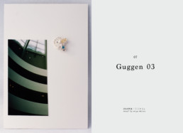 07 | Guggenheim 03 | NewYork Collection