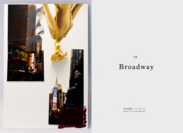 18 | Broadway | New York Collection
